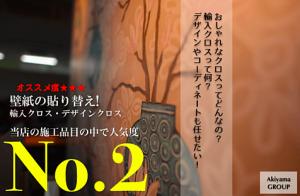 スクリーンショット 2021-02-01 16.43.52