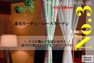 スクリーンショット 2021-02-01 16.44.07